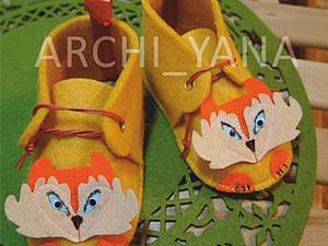 Как сшить фетровые ботиночки «Мистер Лис» для малыша. Ярмарка Мастеров - ручная работа, handmade.