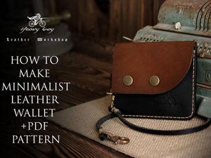 Мини кошелек с монетницей из кожи своими руками. Ярмарка Мастеров - ручная работа, handmade.
