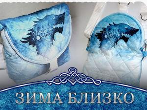 Шьем стеганую сумку «Зима близко». Ярмарка Мастеров - ручная работа, handmade.