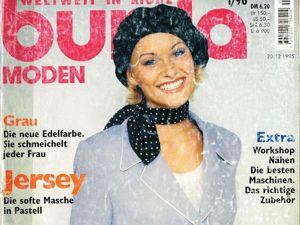 Парад моделей Burda Moden № 1/1996. Ярмарка Мастеров - ручная работа, handmade.