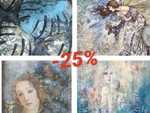Акция Февраля — 25%. Ярмарка Мастеров - ручная работа, handmade.