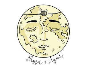 Философская коллекция  «Муза-Луна». Ярмарка Мастеров - ручная работа, handmade.