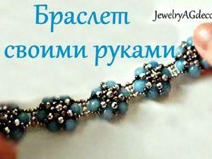 Плетем браслет с аккуратной застежкой. Ярмарка Мастеров - ручная работа, handmade.