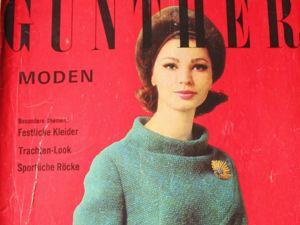 Gunther Moden -журнал мод -12 /1965. Ярмарка Мастеров - ручная работа, handmade.