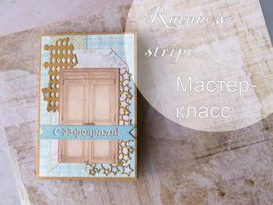 Создаём открытку на 23 февраля (вариант 1). Ярмарка Мастеров - ручная работа, handmade.
