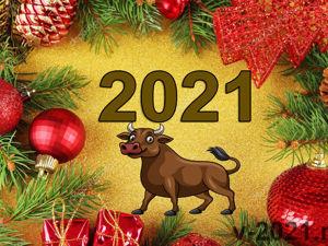 ЗАКРЫТА-Первая ярмарка наступившего года  «Год бычка к нам идёт — нам стабильность несёт». Ярмарка Мастеров - ручная работа, handmade.