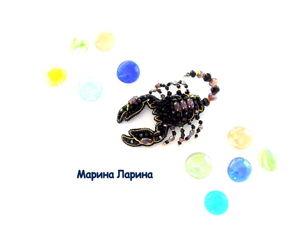 Создаем брошь «Скорпион» из бисера. Ярмарка Мастеров - ручная работа, handmade.