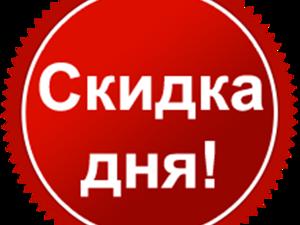 Скидка дня на видео МК!. Ярмарка Мастеров - ручная работа, handmade.