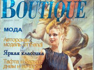 Boutique, Февраль 1999. Фото моделей. Ярмарка Мастеров - ручная работа, handmade.