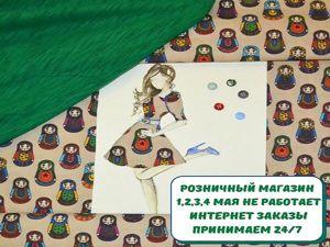 Про новинки и график работы в праздники. Ярмарка Мастеров - ручная работа, handmade.