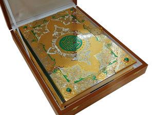 Коран  «Большой» . Златоуст z949. Ярмарка Мастеров - ручная работа, handmade.