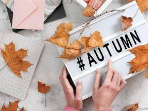 Наш совместный аукцион  «Осенняя пора»  продолжается!. Ярмарка Мастеров - ручная работа, handmade.