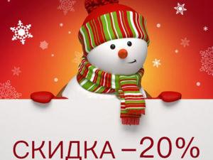 Новый Год стучится в двери!!!. Ярмарка Мастеров - ручная работа, handmade.