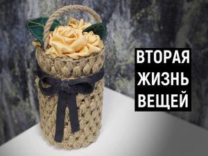 Оформляем банку под корзину с цветами. Ярмарка Мастеров - ручная работа, handmade.
