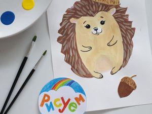 Рисуем с детьми. Видео-урок  «Ёжик». Ярмарка Мастеров - ручная работа, handmade.