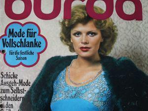 Бурда — спец. выпуск — мода для полных  -модели для праздника 1974. Ярмарка Мастеров - ручная работа, handmade.