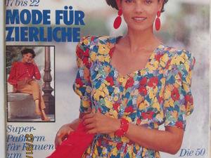 Burda special для невысоких 1990 е108. Ярмарка Мастеров - ручная работа, handmade.