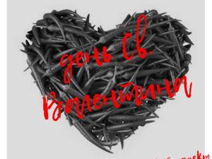День Св. Валентина... что за праздник?. Ярмарка Мастеров - ручная работа, handmade.