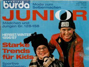 Burda Special (Junior) мода для мальчиков и девочек — осень/зима 1996. Ярмарка Мастеров - ручная работа, handmade.