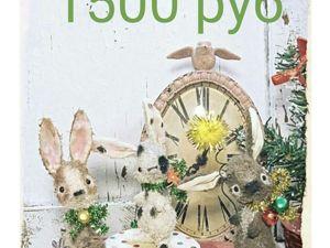 Кролики по 1500 руб. Ярмарка Мастеров - ручная работа, handmade.