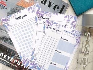 Авторские листочки для ежедневника. Ярмарка Мастеров - ручная работа, handmade.