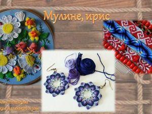 Видео-обзор: макраме из мулине и ириса. Ярмарка Мастеров - ручная работа, handmade.