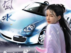 Чисто женский взгляд на автомобиль по фэн –шуй. Ярмарка Мастеров - ручная работа, handmade.