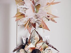 Как сделать винтажные звездочки на елку в технике оригами. Ярмарка Мастеров - ручная работа, handmade.