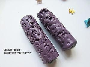 Lifehack How to Make a Textured Rolling Pin for Polymer Clay. Livemaster - handmade