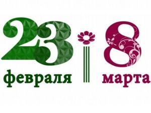 Мужское и Женское: скидки до -20%. Ярмарка Мастеров - ручная работа, handmade.