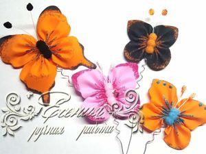 Мастерим бабочку из фоамирана. Ярмарка Мастеров - ручная работа, handmade.