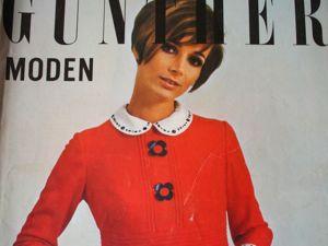 Gunther Moden -журнал мод -2 /1970. Ярмарка Мастеров - ручная работа, handmade.