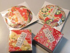 Мастер-класс по оригами: основы, рекомендации, простые базовые формы. Ярмарка Мастеров - ручная работа, handmade.