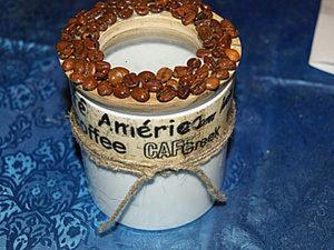 Декорируем баночку для кофе. Ярмарка Мастеров - ручная работа, handmade.