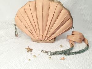 Новая работа сумочка-клатч «Морская ракушка». Ярмарка Мастеров - ручная работа, handmade.