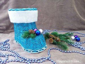 Плетем новогодний сапожок из бумажной лозы. Ярмарка Мастеров - ручная работа, handmade.