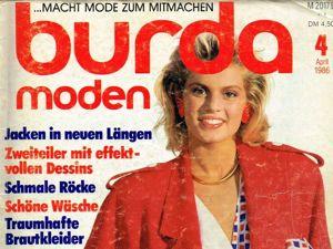 Парад моделей Burda Moden № 4/1986. Немецкое издание. Ярмарка Мастеров - ручная работа, handmade.