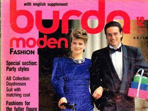Парад моделей Burda Moden № 12/1986. Ярмарка Мастеров - ручная работа, handmade.