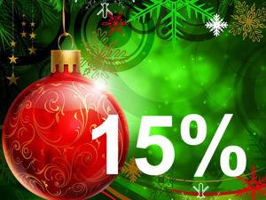 Предновогодняя акция -15% на весь ассортимент 14 и 15 декабря. Ярмарка Мастеров - ручная работа, handmade.