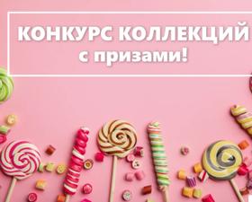 Осенний Конкурс Коллекций. Ярмарка Мастеров - ручная работа, handmade.