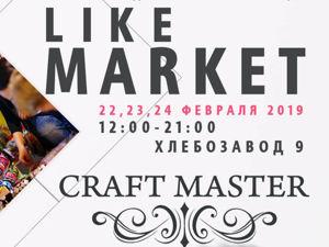 LikeMarket — Kraft Master. Ярмарка Мастеров - ручная работа, handmade.
