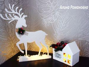 Создаем новогоднего оленя своими руками. Ярмарка Мастеров - ручная работа, handmade.
