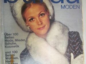 Burda moden 1969/10. Ярмарка Мастеров - ручная работа, handmade.