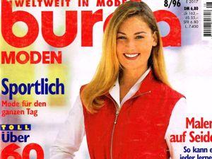 Парад моделей Burda Moden № 8/1996. Ярмарка Мастеров - ручная работа, handmade.