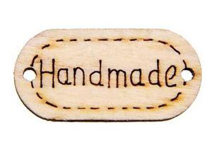 Сколько стоит handmade? Или сколько вешать в граммах? Часть 1. Ярмарка Мастеров - ручная работа, handmade.