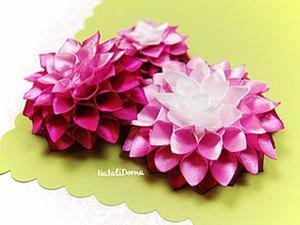 Делаем цветок георгина из атласных лент. Ярмарка Мастеров - ручная работа, handmade.