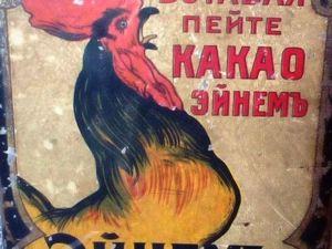 Реклама в Российской Империи. Необычные идеи фабрики «Эйнем». Ярмарка Мастеров - ручная работа, handmade.