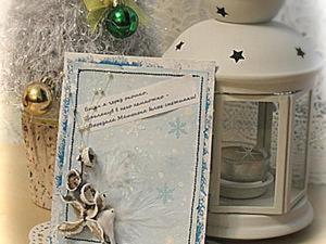 Видео мастер-класс: новогодняя открытка. Ярмарка Мастеров - ручная работа, handmade.