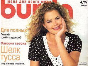 Фото моделей Burda Moden № 4/1997. Ярмарка Мастеров - ручная работа, handmade.