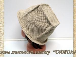"Вяжем летнюю квадратную шапку ""Симона"" крючком. Ярмарка Мастеров - ручная работа, handmade."